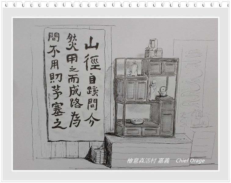 檜意森活村 (7).jpg