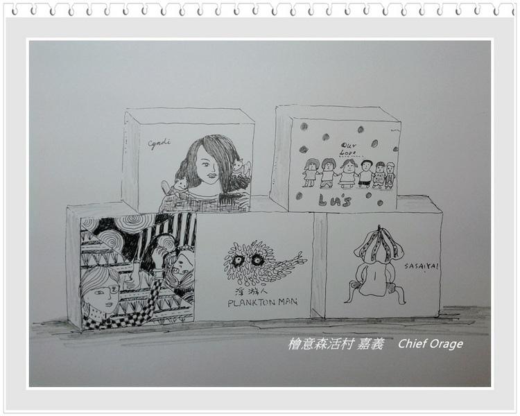 檜意森活村 (14).jpg