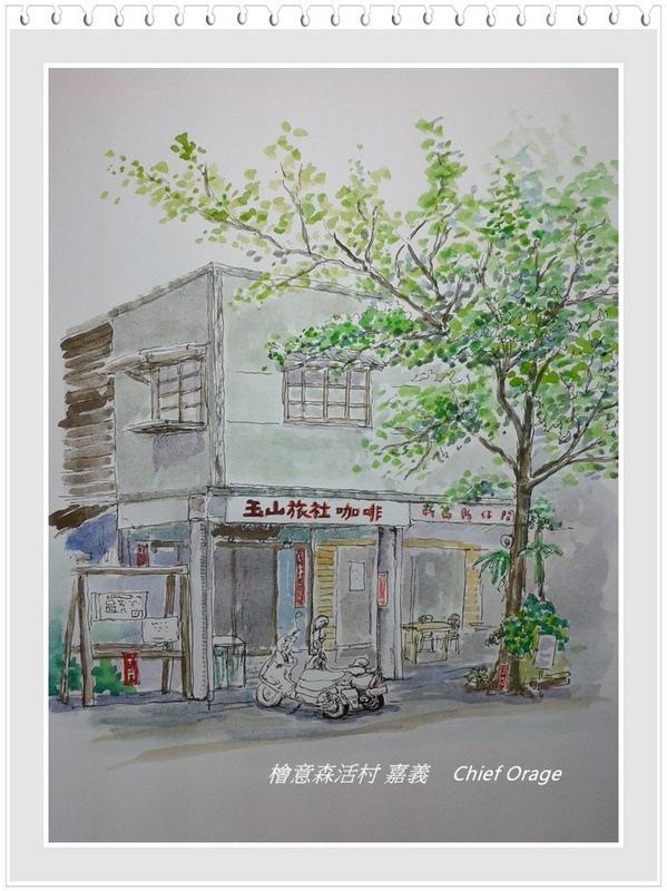 檜意森活村 (15).jpg