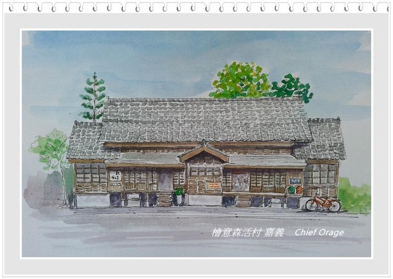 檜意森活村 (17).jpg