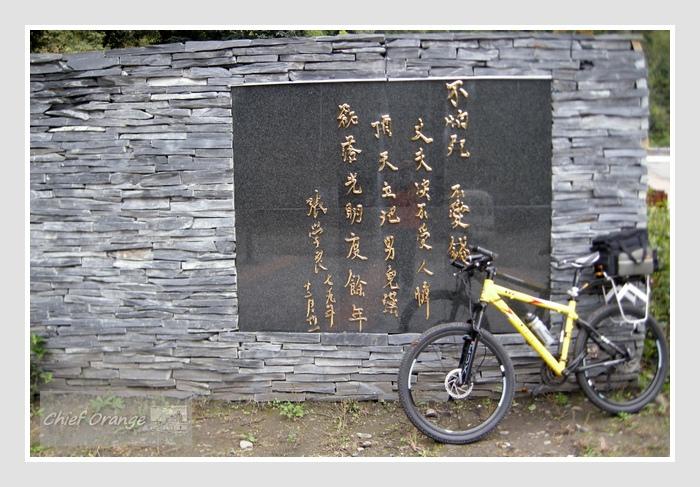 新竹單車行 (11).JPG