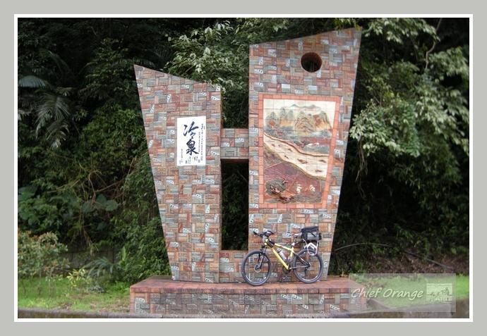 新竹單車旅行 (32).JPG