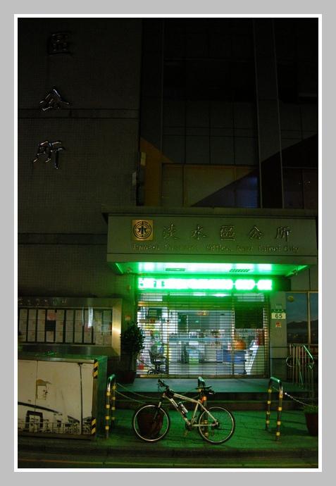 八里 淡水單車行(41).JPG
