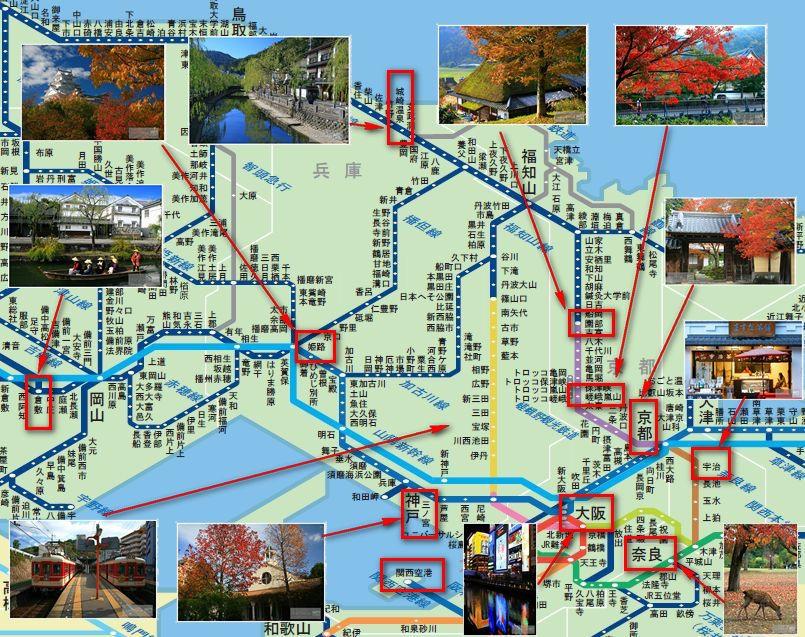 2014 關西紅葉狩 map.jpg