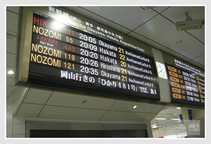 樂桃航空高雄到關西  (29).JPG