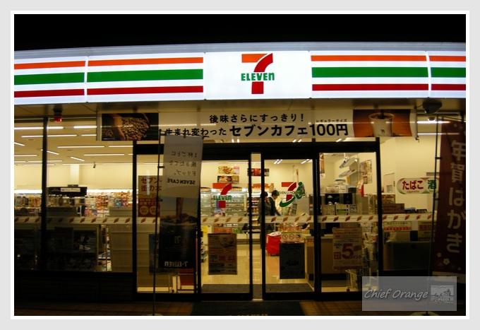 Comfot Hotel 姬路  (2).JPG