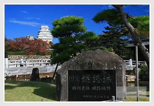 姬路單車旅行  (24).JPG