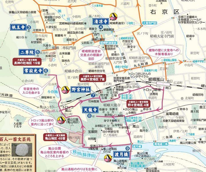 嵐山散步地圖 1.jpg