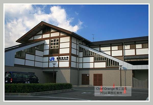 嵐山  (2).JPG