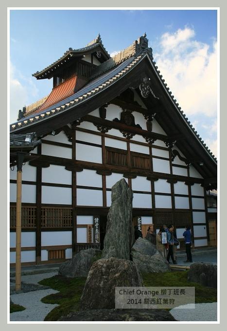 嵐山  (15).JPG
