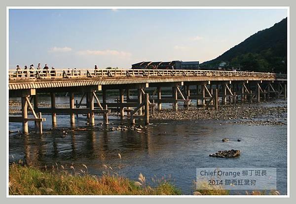 嵐山  (23).JPG