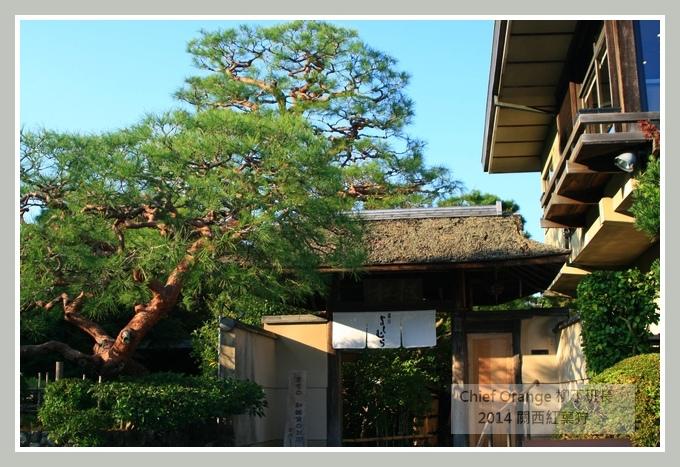 嵐山  (24).JPG