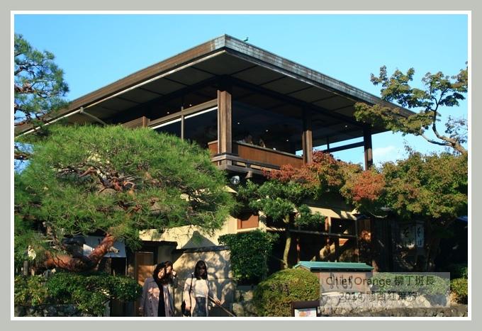 嵐山  (25).JPG
