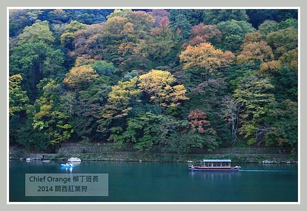 嵐山  (30).JPG