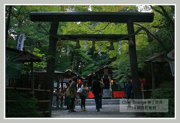 嵐山  (36).JPG