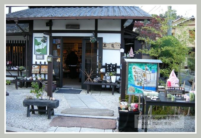 嵐山  (37).JPG
