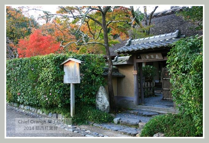 嵐山  (39).JPG