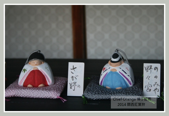 嵐山  (40).JPG