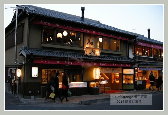 嵐山  (49).JPG