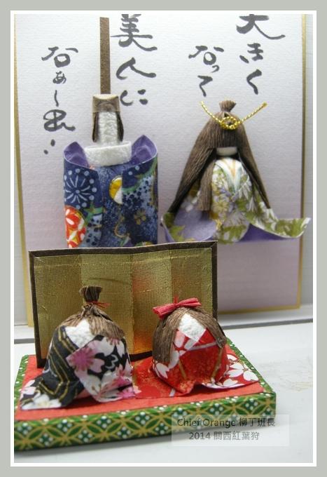 嵐山  (53).JPG