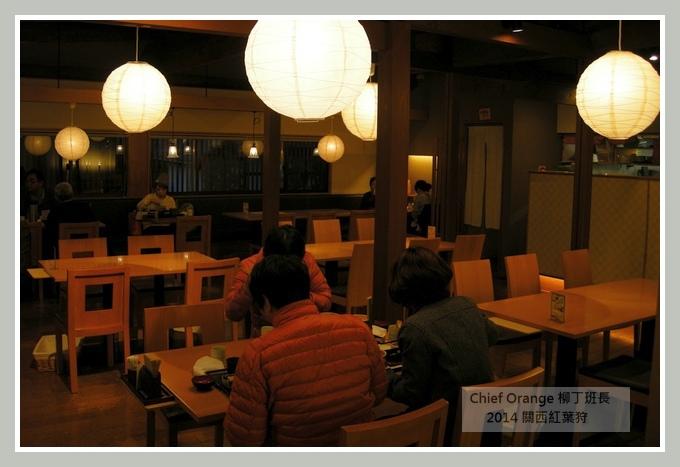 嵐山  (56).JPG