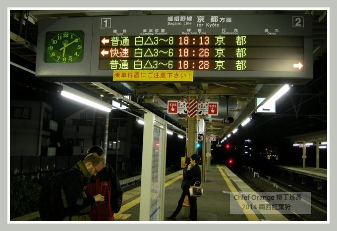 嵐山  (67).JPG