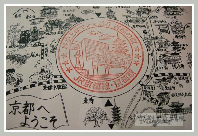 嵐山  (69).JPG