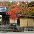 高雄山神護寺  (21).JPG