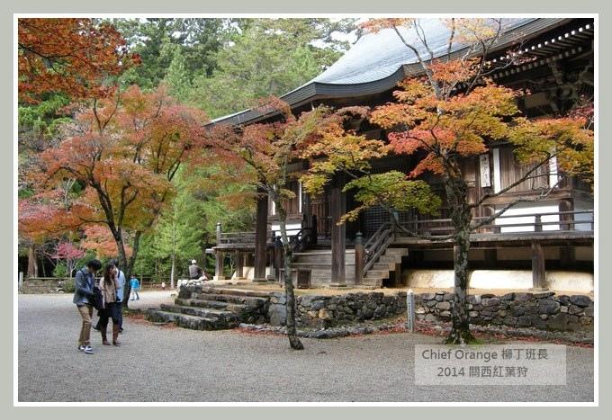 高雄山神護寺  (35).JPG