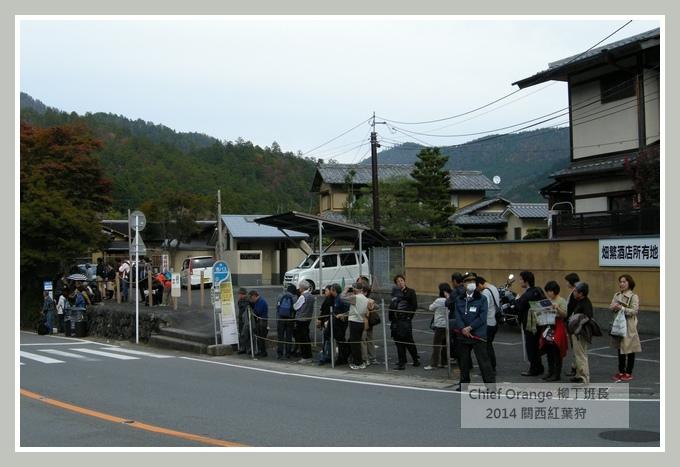 高雄山神護寺  (51).JPG