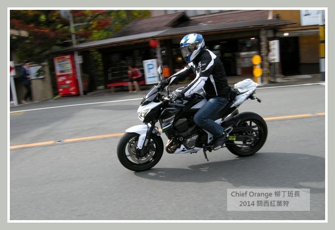 高雄山神護寺  (53).JPG