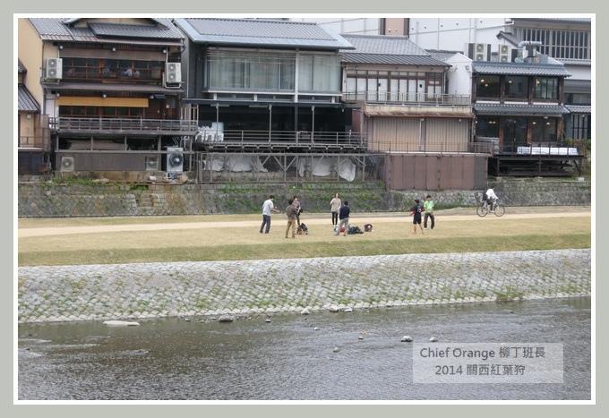 高雄山神護寺  (57).JPG