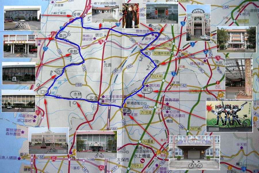雲嘉鄉鎮單車旅行 map.jpg