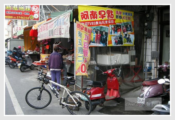 嘉義 雲林 鄉鎮單車旅行 (8).JPG