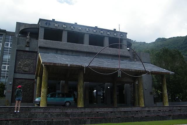 台東旅遊/花東旅遊-海端鄉文物館