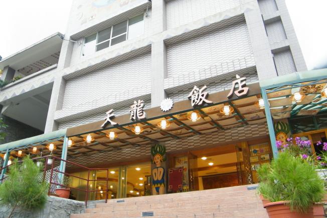台東旅遊-天龍飯店2
