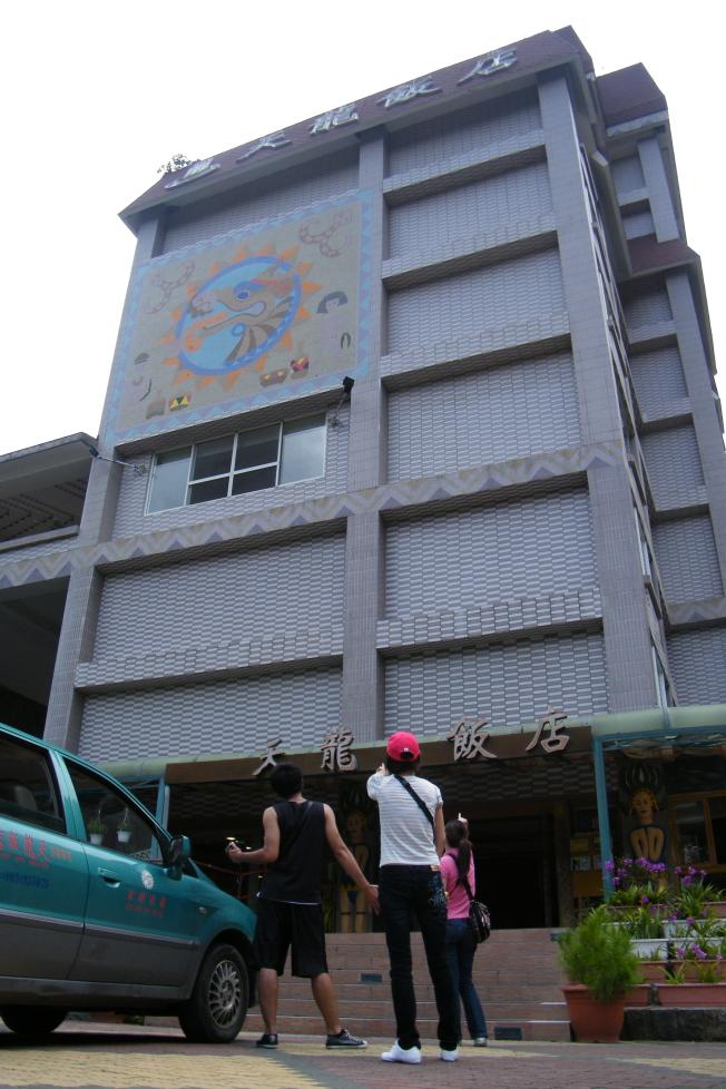 台東旅遊-天龍飯店3
