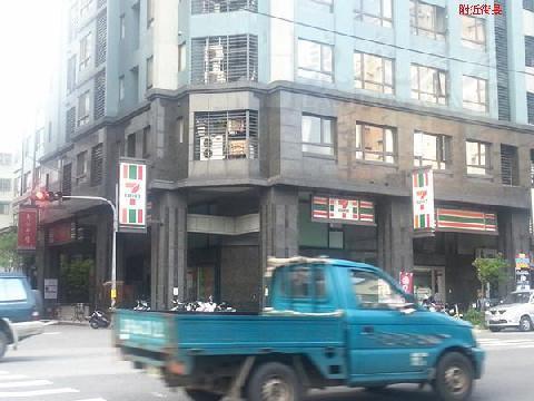 新中元年樓店