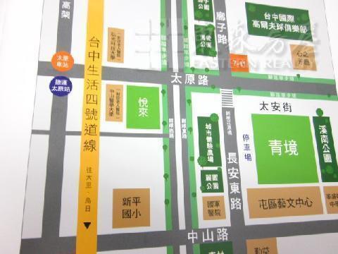 74號快速道路★新平國小★太原路總太悅來三房平面車位售880萬