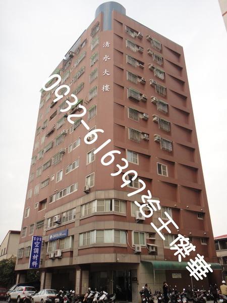 北屯區后庄北路清水大樓三房車位售868萬