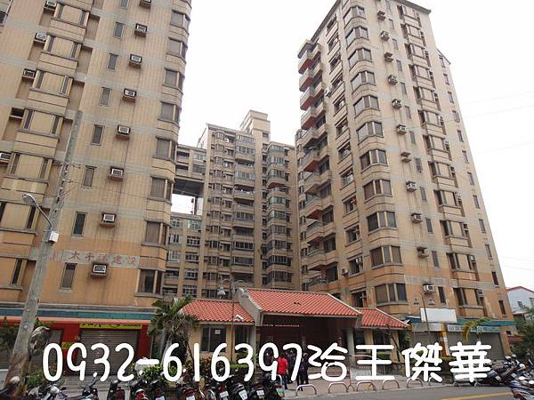 北屯區軍和街錦繡中國三房平車售788萬