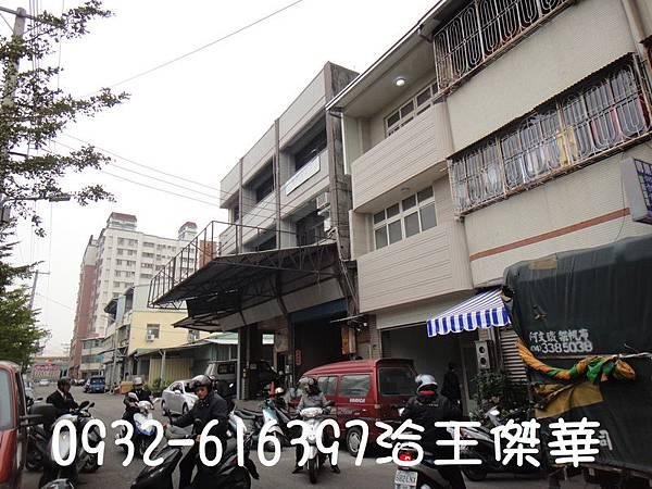 北區東成三街透天售1380萬