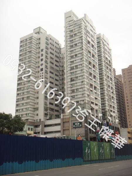 北屯區文心路宏全新中國二房車位售698萬