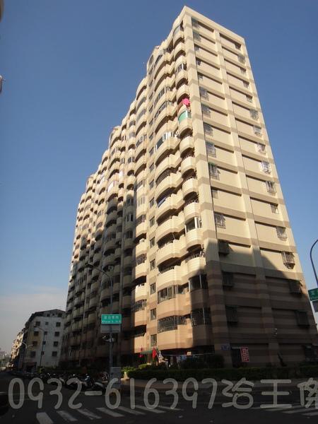 東區福聯新城三房售628萬