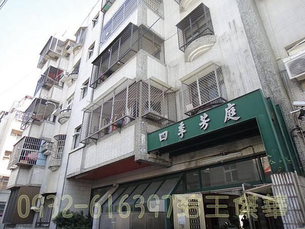 北區四季芳庭公寓售558萬