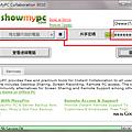 showMyPC_Client