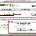 showMyPC_Remote