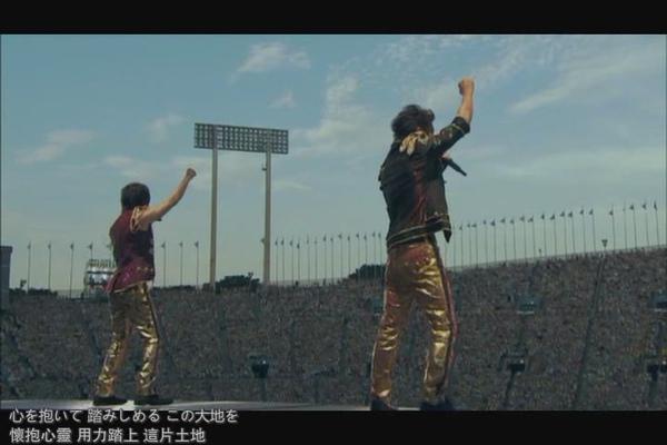10-11 TOUR2.JPG