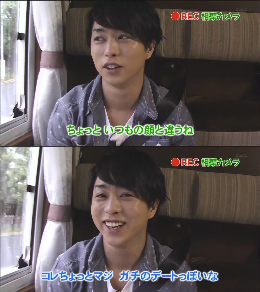 害羞SHO-01.JPG