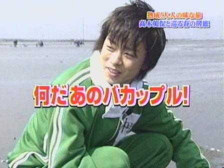 嵐技2.JPG